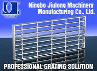 Ningbo Jiulong Machinery Manufacturing Co., Ltd.