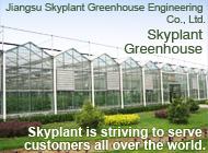 Jiangsu Skyplant Greenhouse Engineering Co., Ltd.