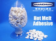 Guangdong Huachun Hot Melt Adhesive Technology Co., Ltd.