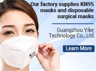 Guangzhou Yike Technology Co., Ltd.