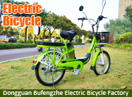 Dongguan Bufengzhe Electric Bicycle Factory