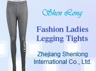 Zhejiang Shenlong International Co., Ltd.