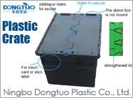Ningbo Dongtuo Plastic Co., Ltd.