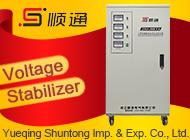 Yueqing Shuntong Imp. & Exp. Co., Ltd.