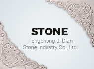 Tengchong Ji Dian Stone Industry Co., Ltd.