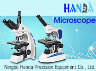 Ningbo Handa Precision Equipment Co., Ltd.