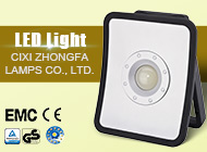 CIXI ZHONGFA LAMPS CO., LTD.