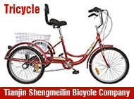 Tianjin Shengmeilin Bicycle Company