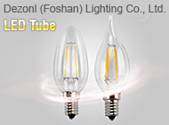 Dezonl (Foshan) Lighting Co., Ltd.