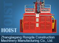 Zhangjiagang Rongda Construction Machinery Manufacturing Co., Ltd.
