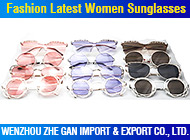 WENZHOU ZHE GAN IMPORT & EXPORT CO., LTD.