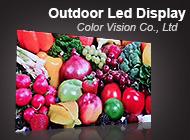 Color Vision Co., Ltd