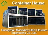 Guangzhou Moneybox Steel Structure Engineering Co., Ltd.