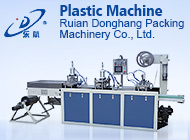 Ruian Donghang Packing Machinery Co., Ltd.