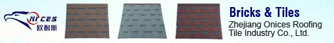 Zhejiang Onices Roofing Tile Industry Co., Ltd.