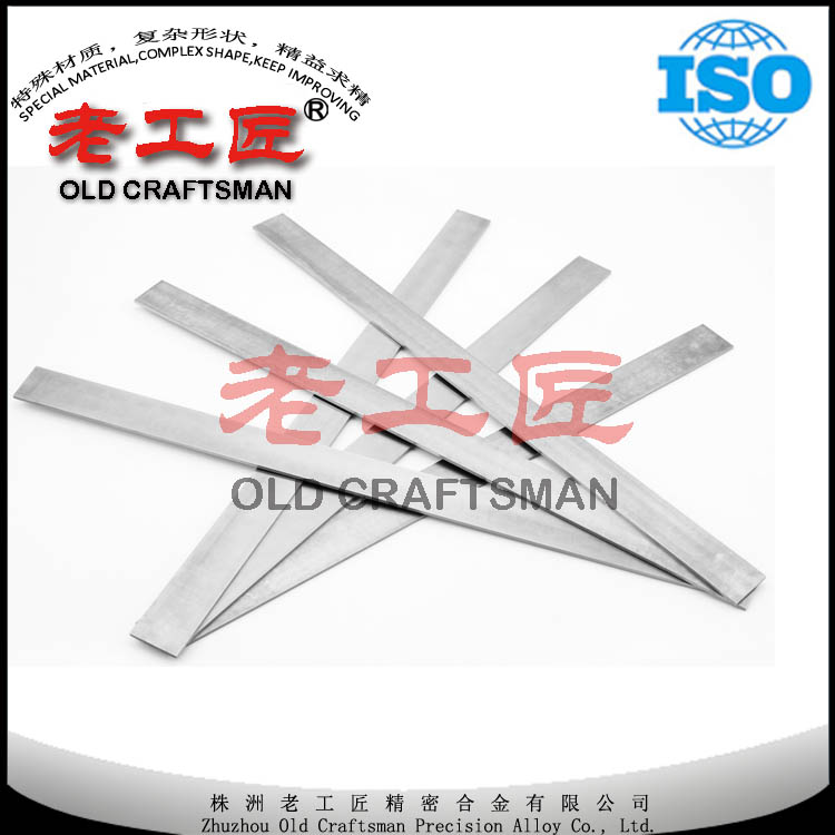 Zhuzhou Old Craftsman Precision Alloy Co., Ltd.