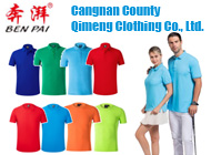 Cangnan County Qimeng Clothing Co., Ltd.