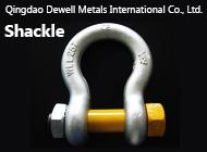 Qingdao Dewell Metals International Co., Ltd.