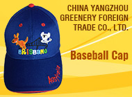 CHINA YANGZHOU GREENERY FOREIGN TRADE CO., LTD.