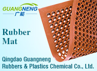 Qingdao Guangneng Rubbers & Plastics Chemical Co., Ltd.