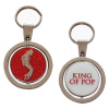 Keychain - Hugo Way Gift Co., Ltd.