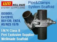 Tianjin Wellmade Scaffold Co., Ltd.