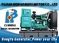 FUJIAN NEW HONGFU MOTOR CO., LTD.