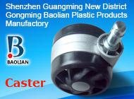 Shenzhen Guangming New District Gongming Baolian Plastic Products Manufactory
