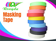 Heshan Rongda New Materials Technology Co., Ltd.