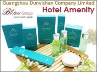 Guangzhou Dunyishan Company Limited