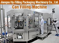 Jiangsu Hy-Filling Packaging Machinery Co., Ltd.