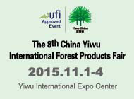 China Yiwu International Forest Products Fair