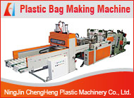HEBEI CHENGHENG PLASTIC MACHINERY TECHNOLOGY CO., LTD.