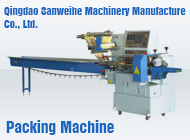 Qingdao Sanweihe Machinery Manufacture Co., Ltd.