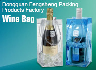 Dongguan Fengsheng Packing Products Factory