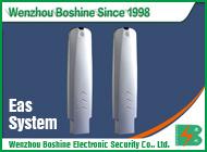 Wenzhou Boshine Electronic Security Co., Ltd.