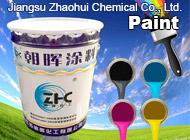 Jiangsu Zhaohui Chemical Co., Ltd.