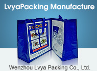 Wenzhou Lvya Packing Co., Ltd.