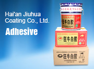 Hai'an Jiuhua Coating Co., Ltd.