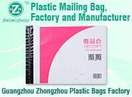 Guangzhou Zhongzhou Plastic Bags Factory
