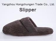 Yangzhou Hongchungen Trade Co., Ltd.