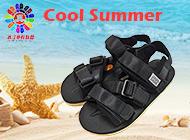 Fujian Juxiang Slippers Industry Co., Ltd.