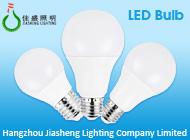 Hangzhou Jiasheng Lighting Company Limited