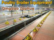 Qingdao Zaphue International Trade Co., Ltd.