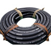 Air Hose - Yuyao Xinfu Rubber Hose Co., Ltd.