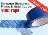 Dongguan Zhongxiang Printing Material Co., Ltd.