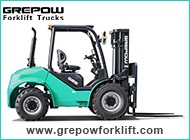 Suzhou Geruite Forklift Machinery Manufacturing Co., Ltd.