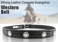 Dihong Leather Company Guangzhou