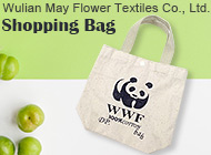 Wulian May Flower Textiles Co., Ltd.
