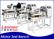 Jiangsu Lanmec Electromechanical Technology Co., Ltd.
